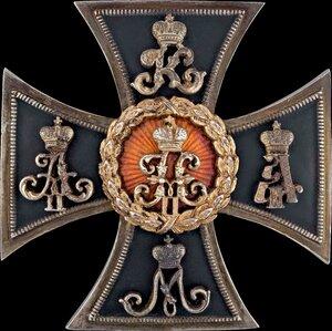 Знак юбилейный в память 100-летнего юбилея Лейб-гвардии Уланского Его Величества полка.
