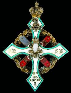 Знак 187-го пехотного Аварского полка.