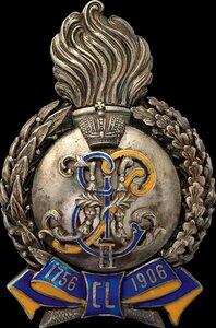 Знак 6-го гренадерского Таврического полка.
