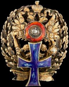 Знак об окончании Киевского коммерческого института.