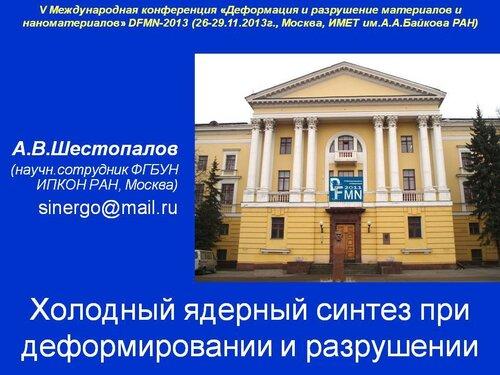 http://img-fotki.yandex.ru/get/9802/31556098.ed/0_93507_3cf66635_L.jpg