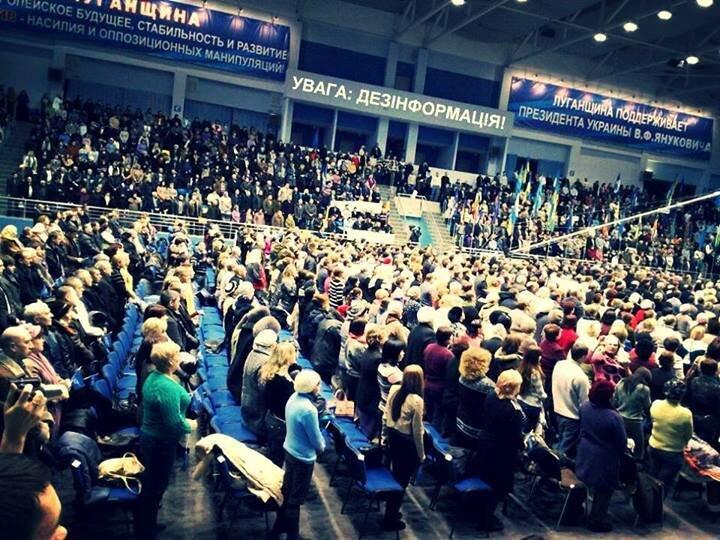 внимание дезинформация форум депутатов всех уровней луганск