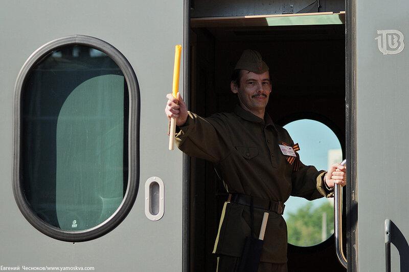 Весна. Рижский. Поезд Победы. 09.05.14.57..jpg
