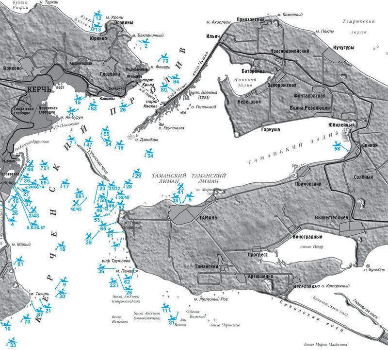 Керченский пролив.jpg