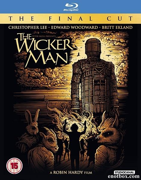 Плетеный человек / The Wicker Man [The Final Cut] (1973/BDRip/HDRip)