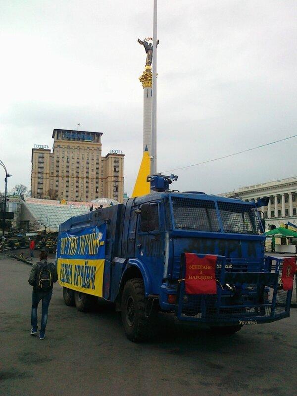 Трофейный водомет на Майдане