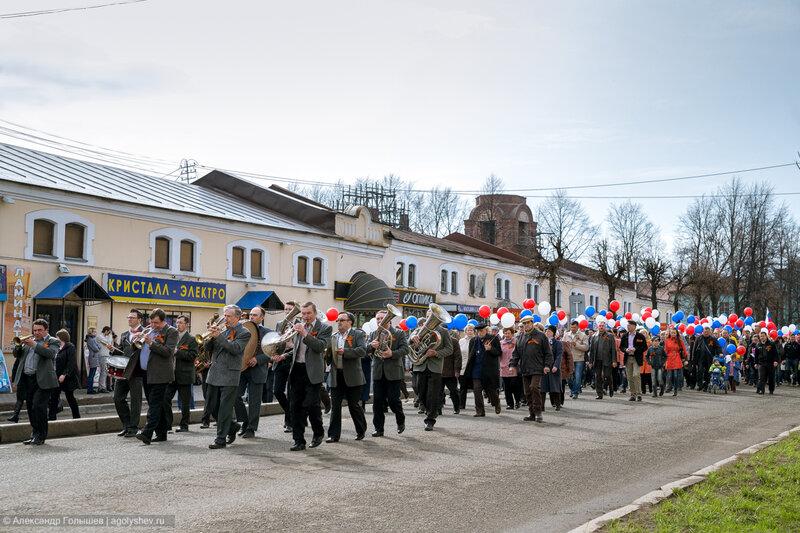 Парад День Победы