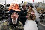 Свадьба на майдане