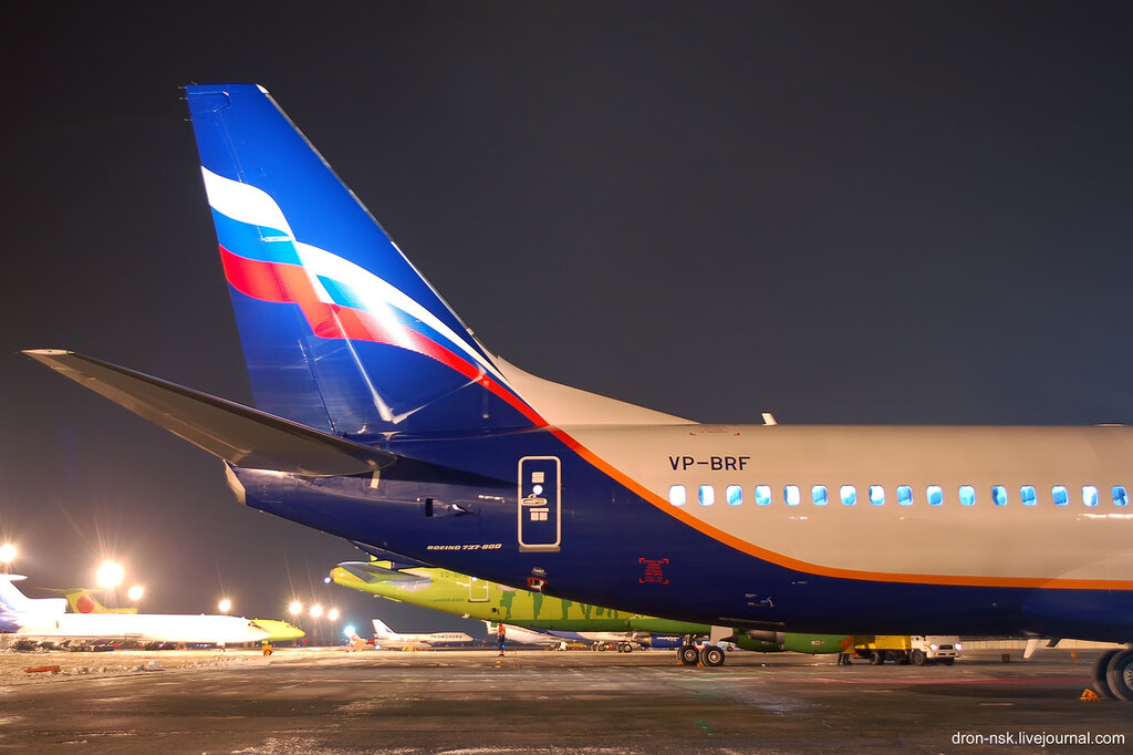 Boeing 737 ng cbt скачать
