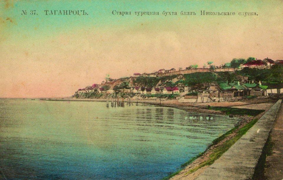 Старинные открытки таганрога
