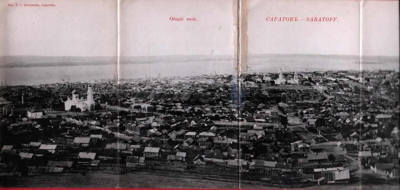 Общий вид города с Соколовой горы