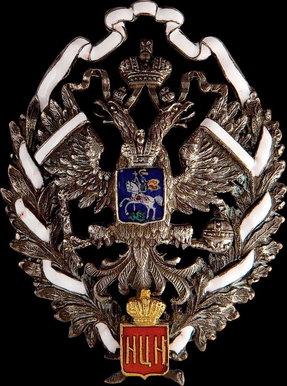 Знак об окончании Университетских курсов Императорского Лицея Цесаревича Николая в Москве
