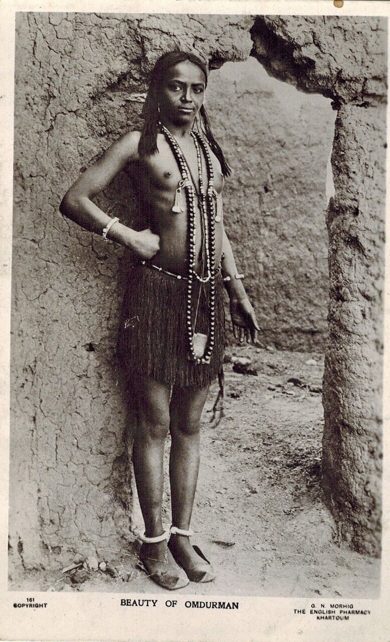 1910. Девушка из Омдурмана, Судан