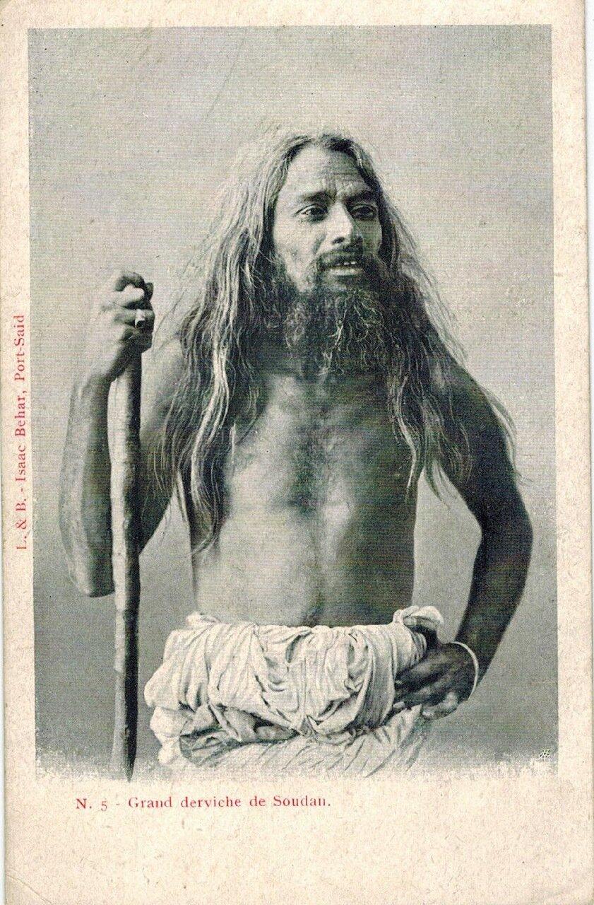 1900. Дервиш. Судан