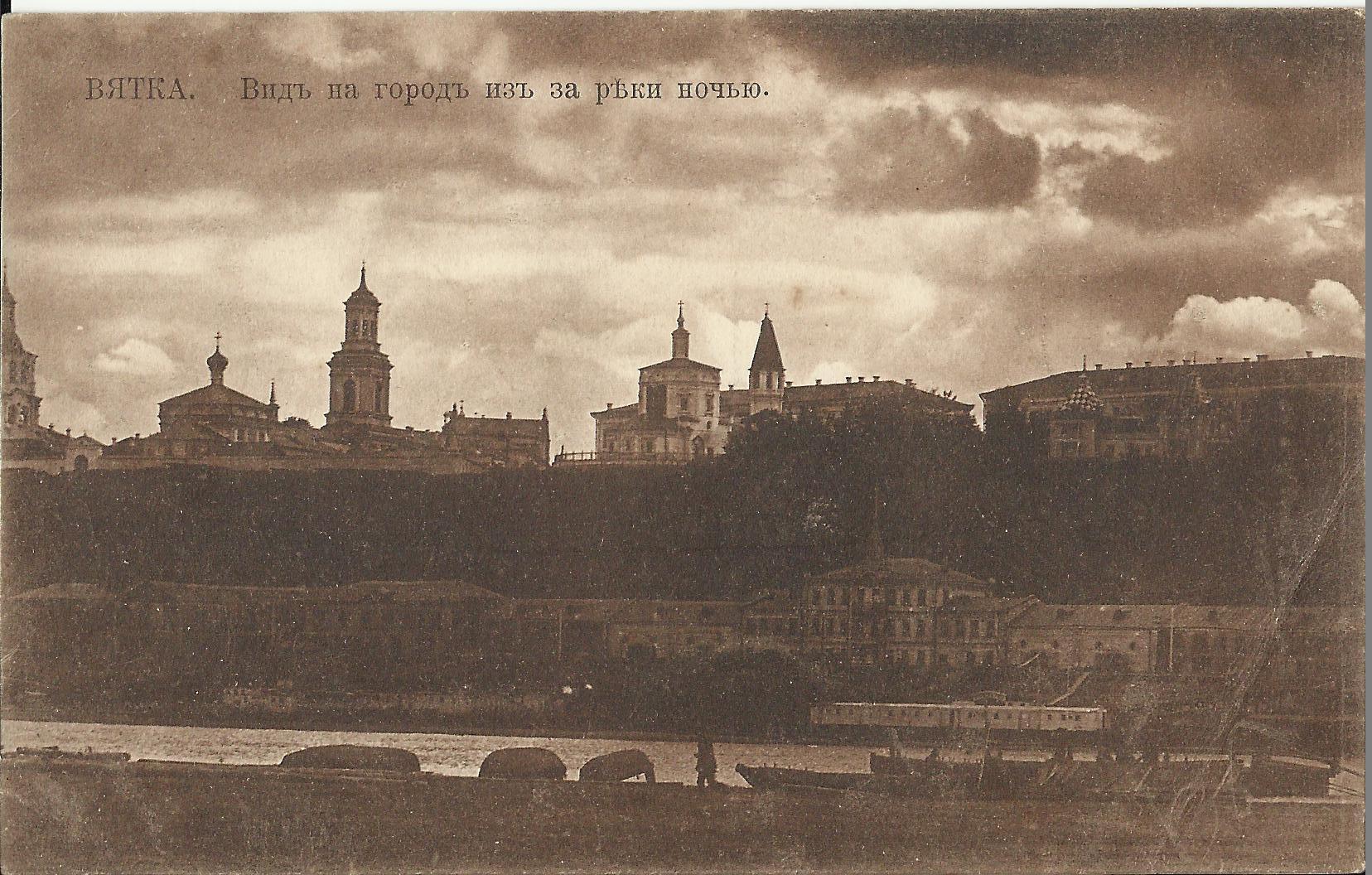 Вид на город из за реки ночью