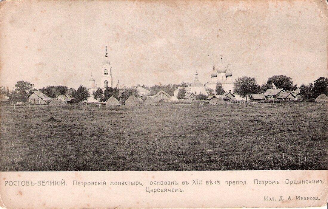 Петровский монастырь, основан в 13 веке препод Петром Ордынским Царевичем
