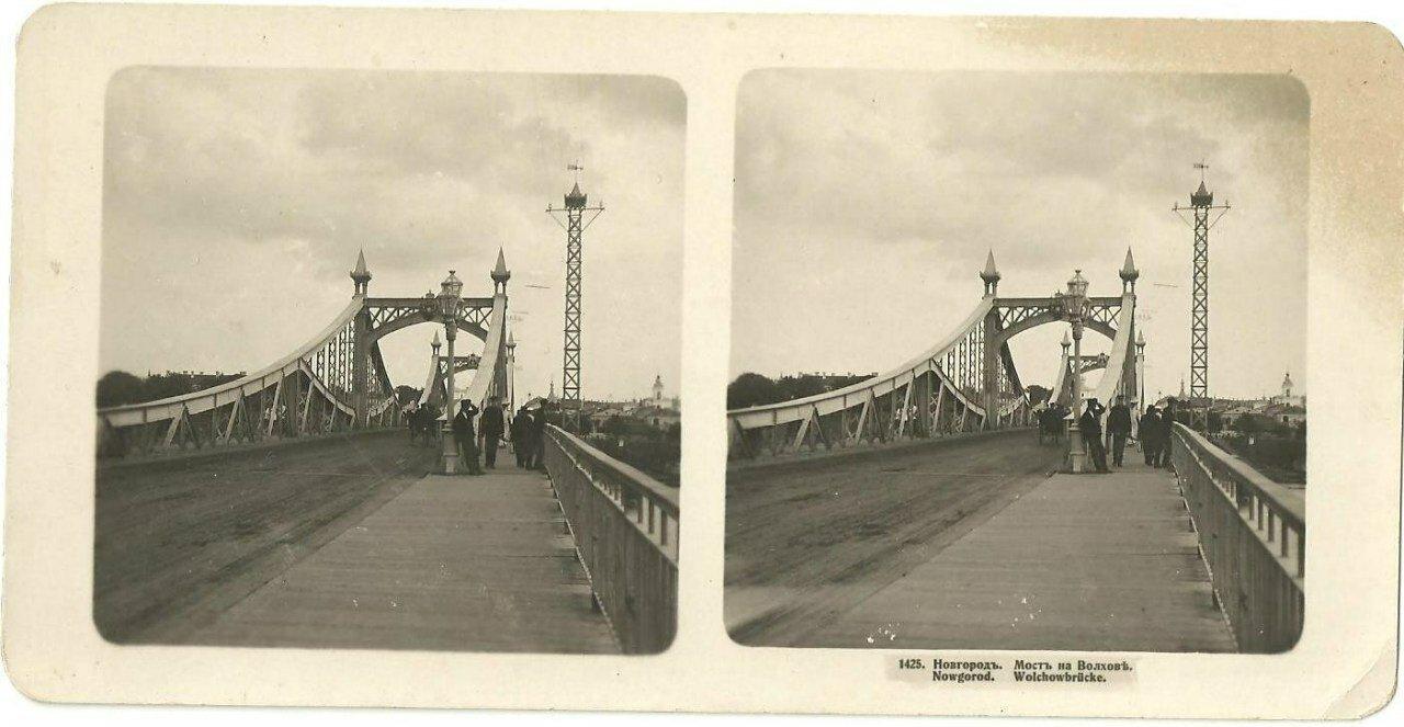 Мост на Волхове