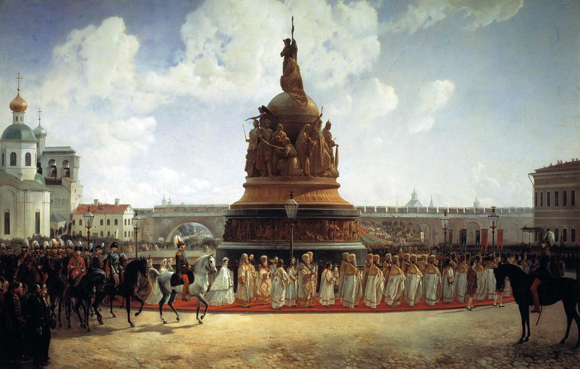 Памятник «Тысячелетие России». Открытие памятника