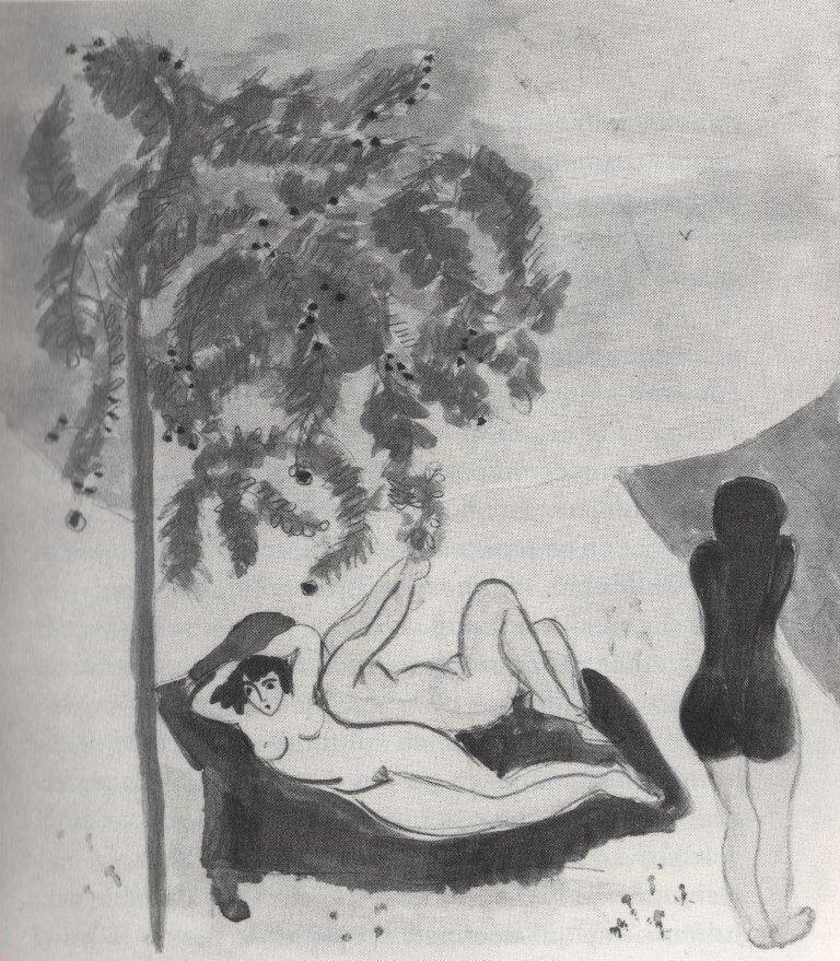 1924. Воскресенье