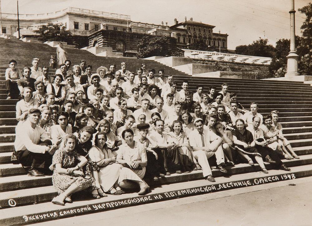 1948. Экскурсия Санаторий УКРПРОМСОЮЗКАС на Потемкинской лестнице