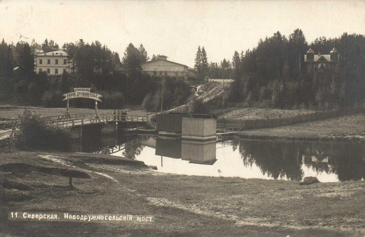 Новодружносельский мост