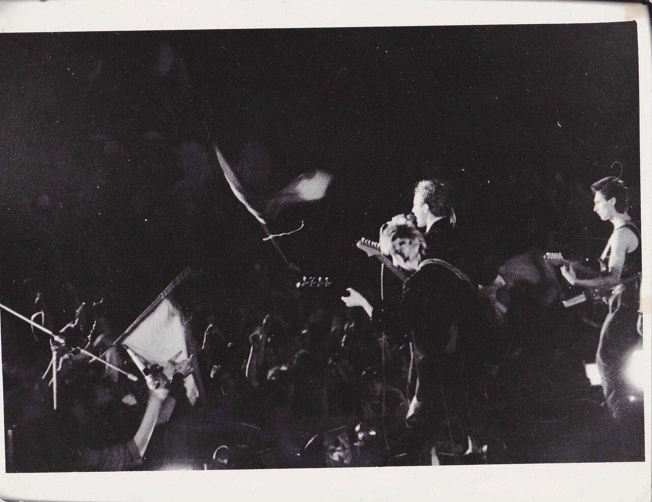 1989. «Объект насмешек» в Ангарске