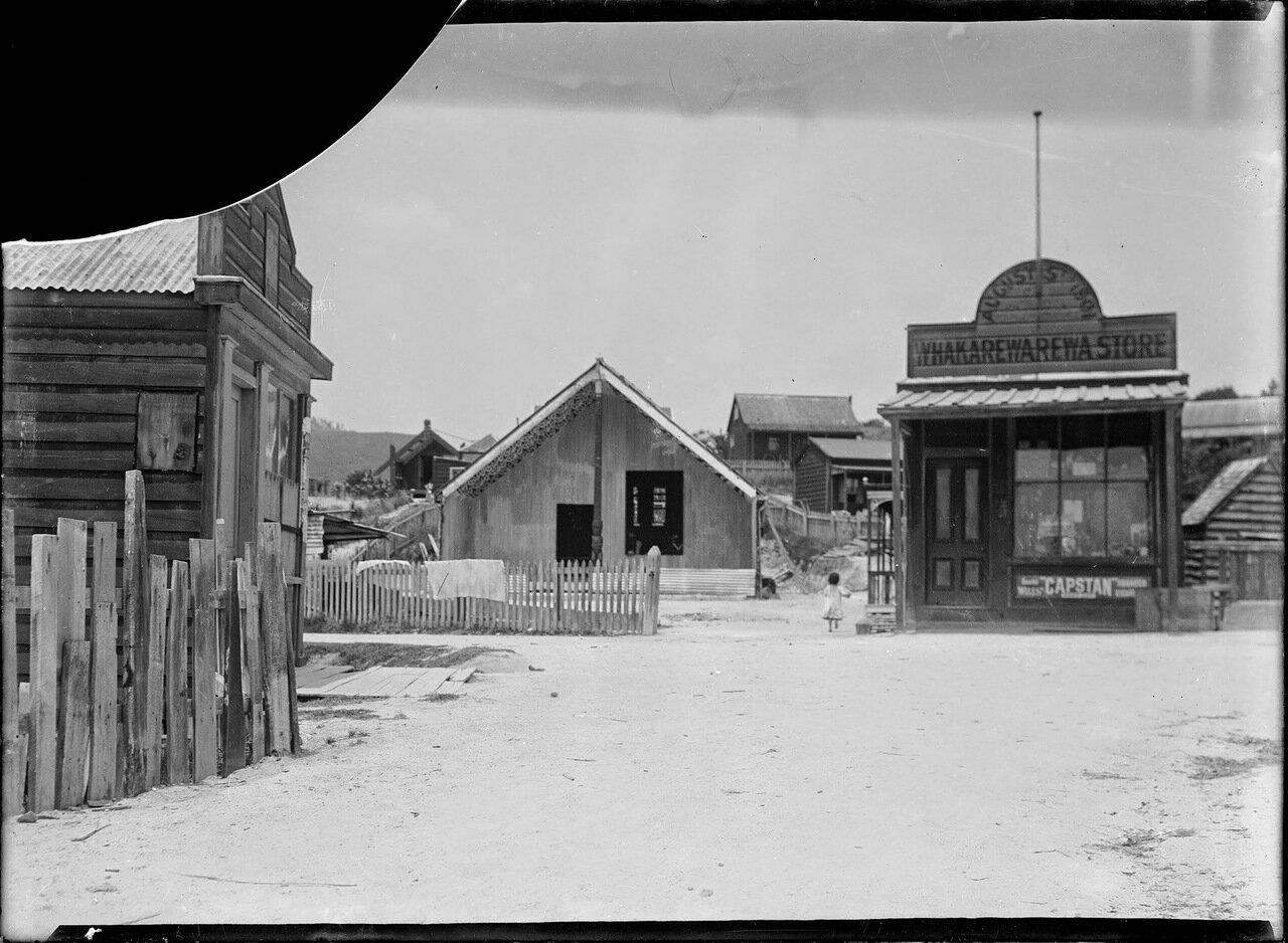 Лавки и молитвенный дом  Вахиао
