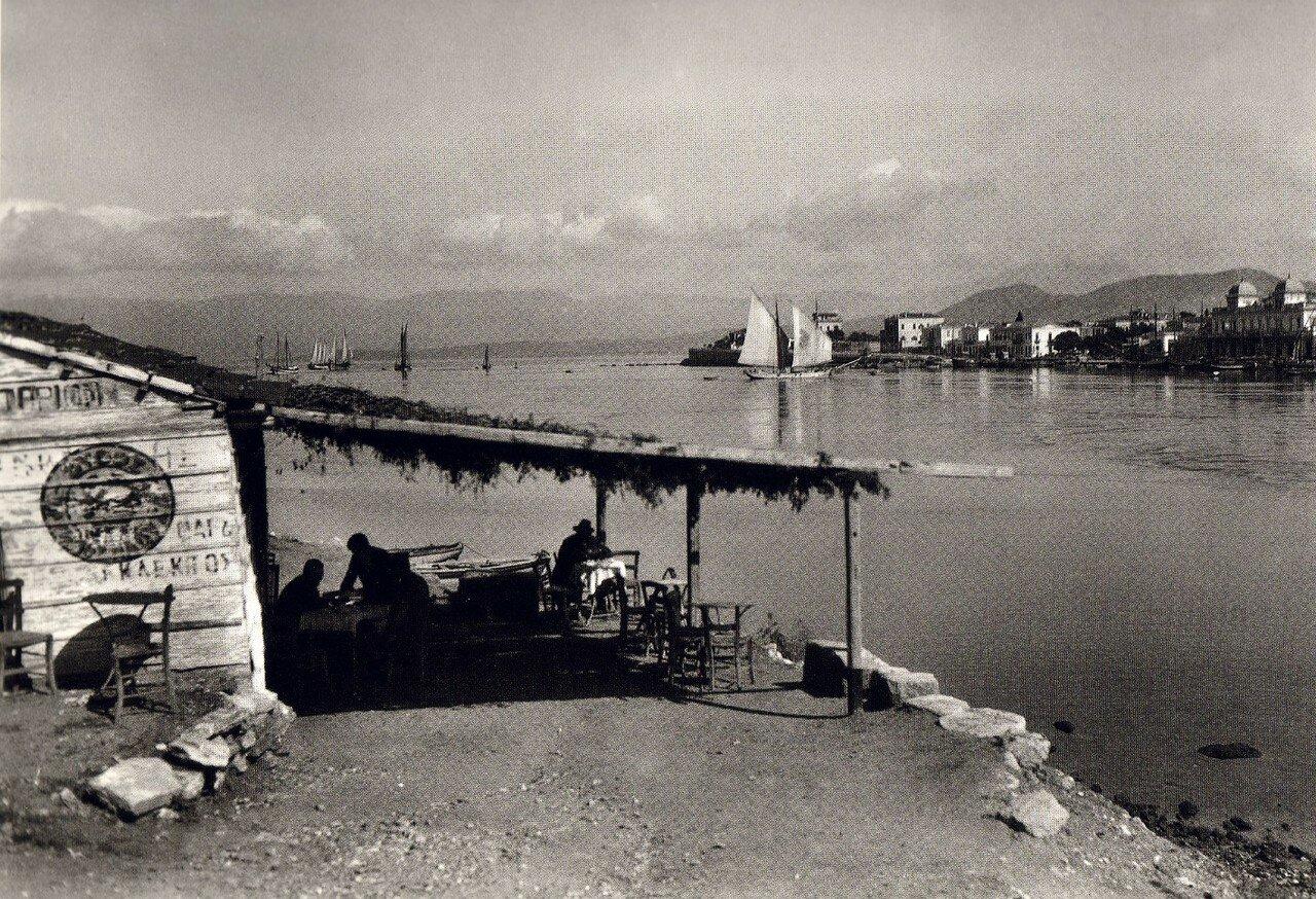 1903. Халкида.  Эвбея