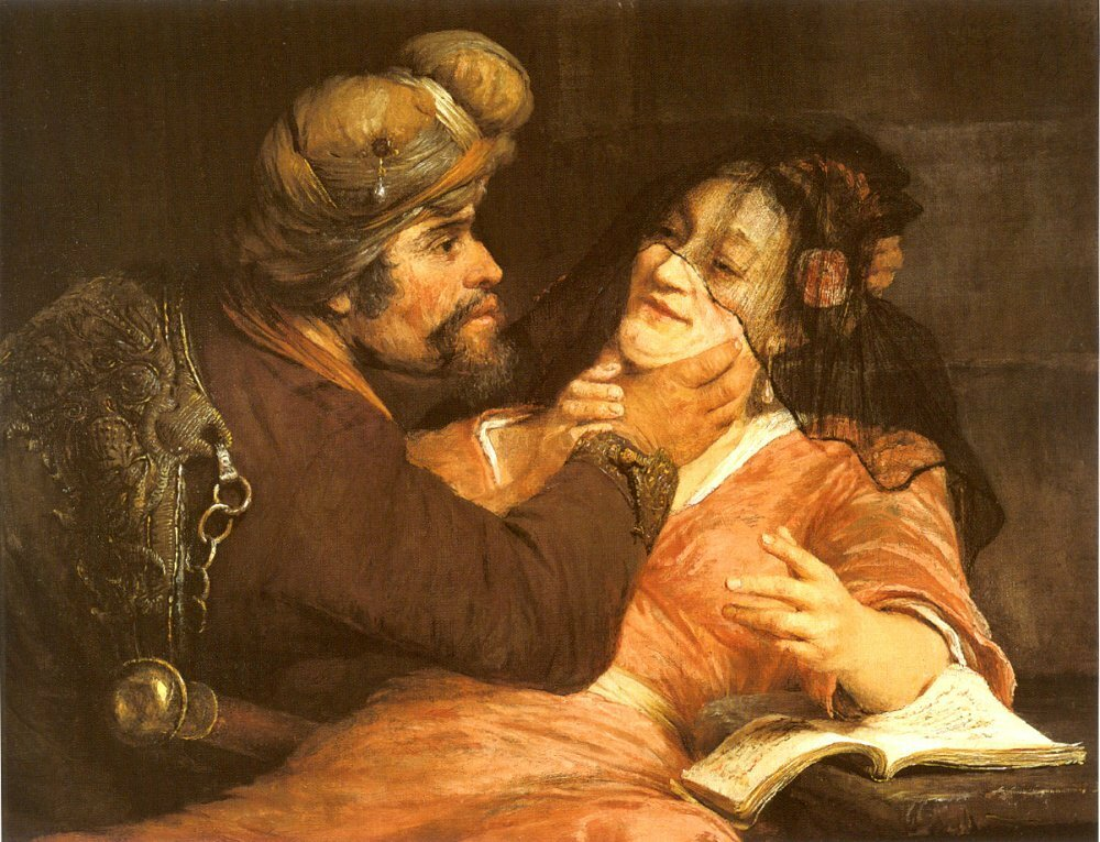 Иуда и Тамар. 1667. Judah and Tamar (1667)