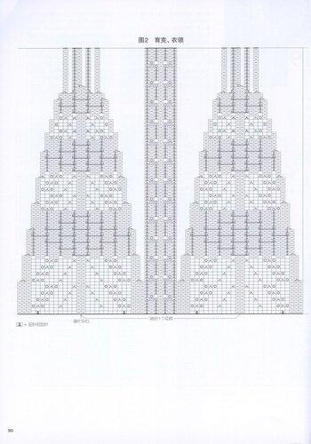 00092.jpg