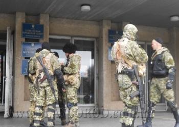В Донецке формируются батальоны самообороны против диверсантов