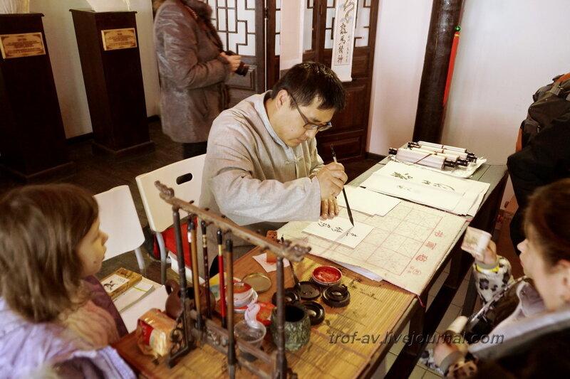 Экспозиция Китая. Этномин, крытый павильон (улица Мира), Калужская обл.