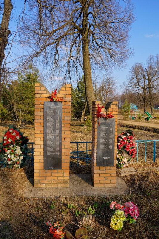 Братская могила Великой Отечественной, Любаново Наро-Фоминского района