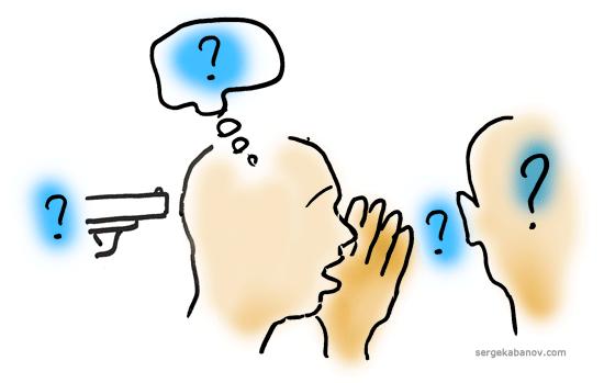 Информационный фильтр из четырёх вопросов