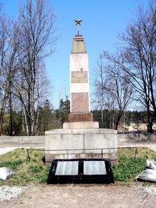 Памятник героям освободителям