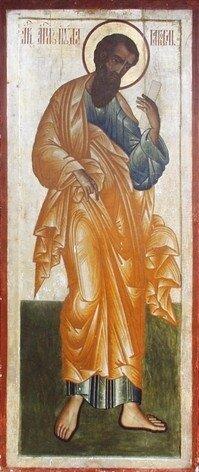 Святой апостол Иуда, брат Господень