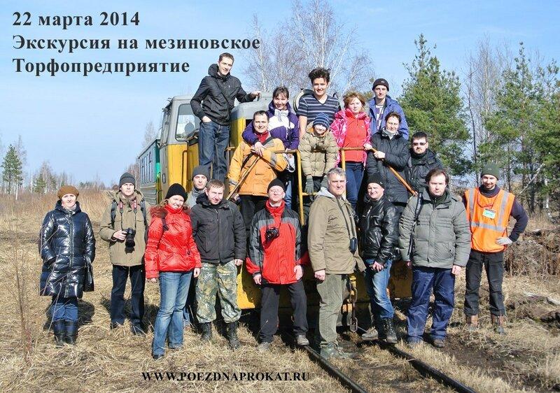 http://img-fotki.yandex.ru/get/9803/2820153.2a/0_ddb10_15f9dd_XL.jpg