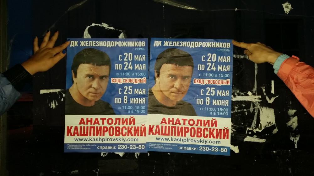https://img-fotki.yandex.ru/get/9803/2820153.b6/0_108cdd_55bc9a9a_orig.jpg