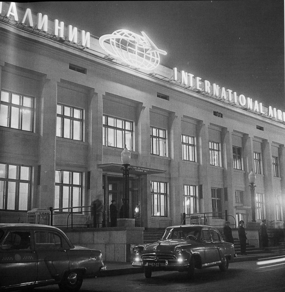 Международный терминал, 1962 год.
