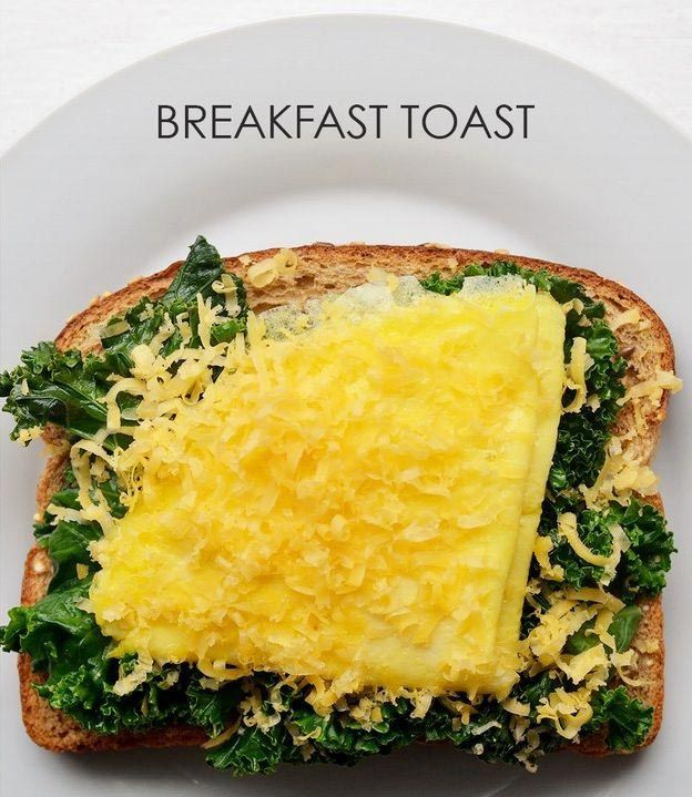 9. Поджаренная капуста кале + омлет из одного яйца + тертый сыр