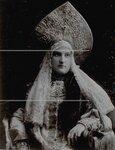 Княгиня А.В.Щербатова, урожденная княжна Барятинская, в костюме боярыни XVII века. Портрет.