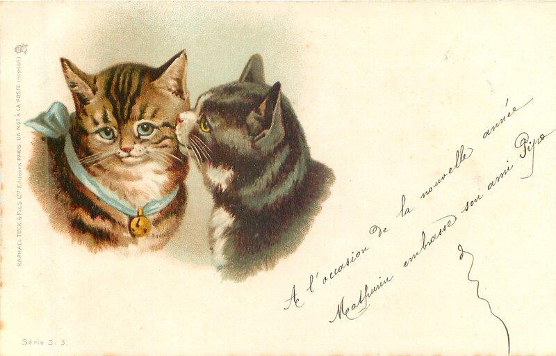 Суббота, открытки с котятами ретро