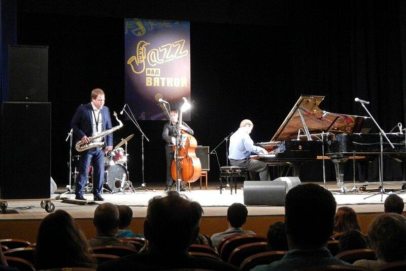 фестиваль «Джаз над Вяткой», джем-сейшн в филармонии