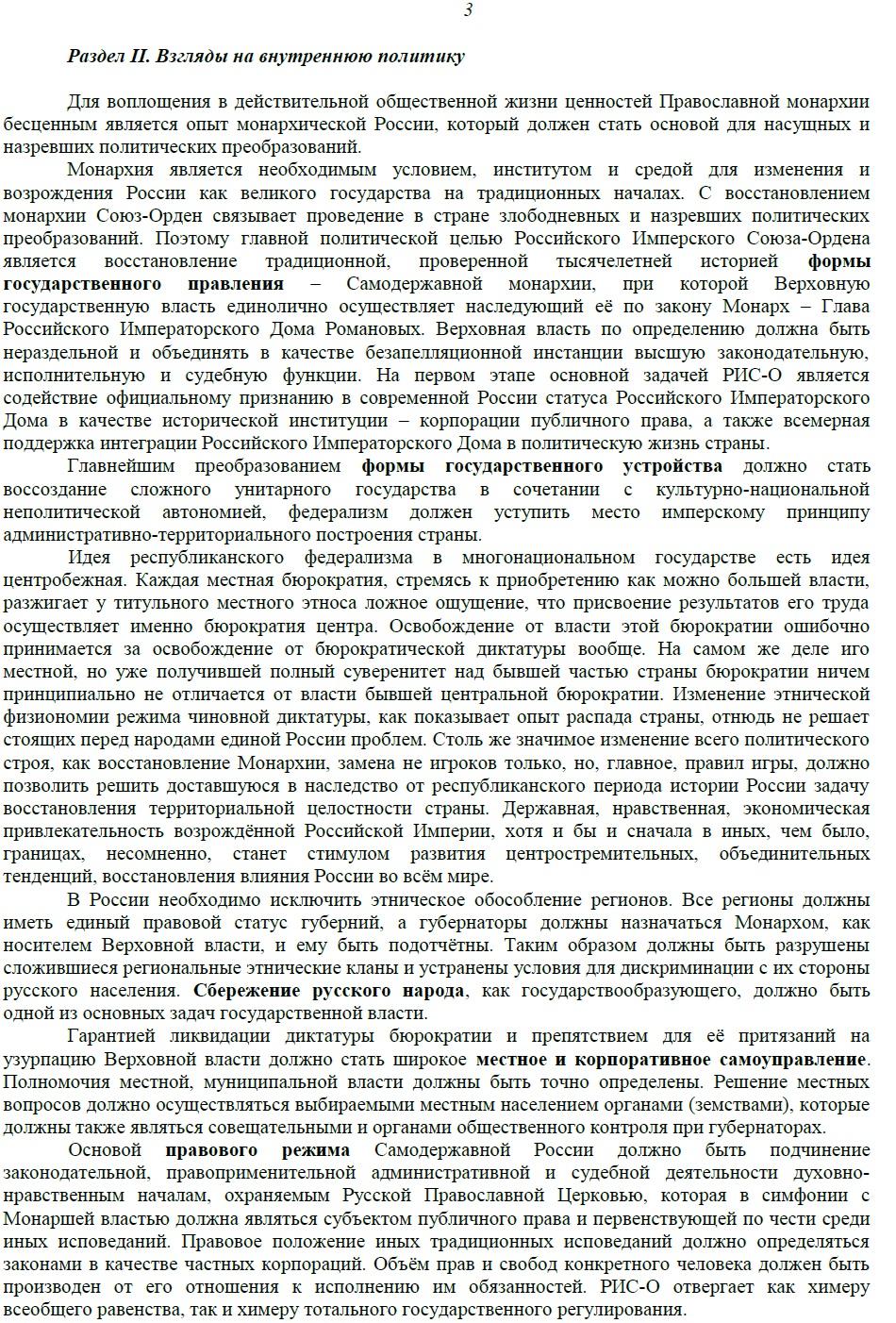 Гост р 55361 2018 скачать pdf