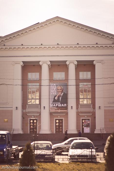 Гомель, Привокзальная площадь, Железнодорожный вокзал Гомеля