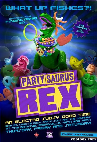 Веселозавр Рекс / Partysaurus Rex (2012/WEB-DL/WEB-DLRip)