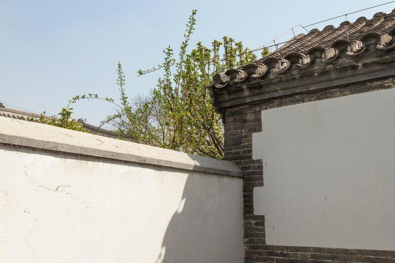 Стены дома, музей Лу Синя, Пекин