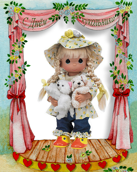 Поздравление театру кукол