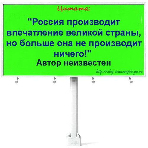 Цитата - 205