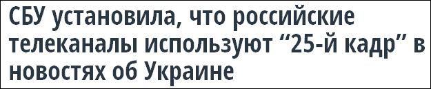 СБУ_1.jpg